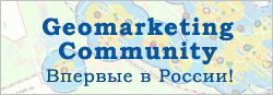 Geomarketing community