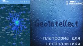https://www.web-gis.ru/